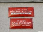 dom-kultury-w-osieku-jasielskim-1