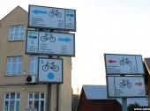 tablica-rowery-2-w-osieku-jasielskim